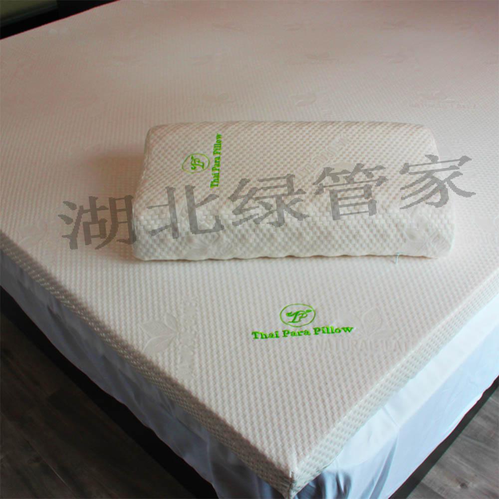 Thai para泰国纯进口贝博|首页床垫正品天然贝博|首页1.5米双人床