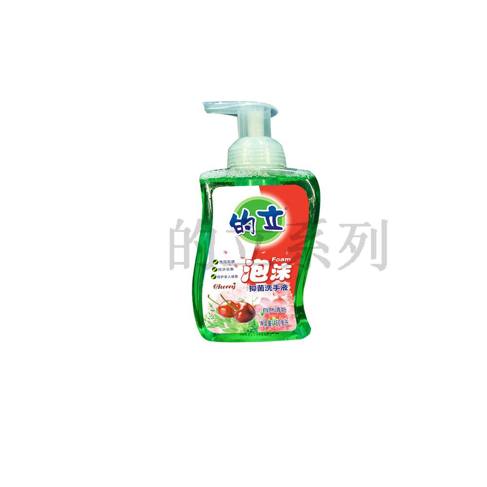 的立抑菌泡沫洗手液