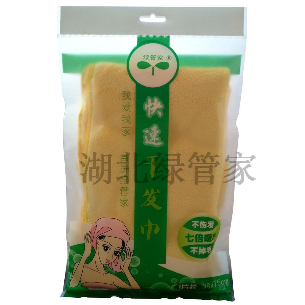 绿贝博足球app官网下载快速干发巾