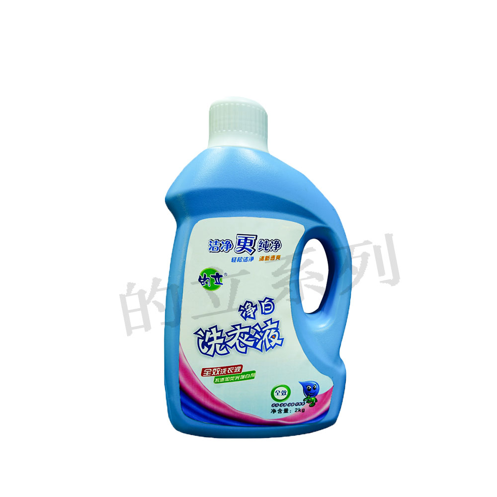 洗衣液的用途和好处